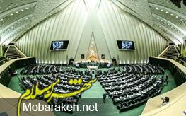 http://images.khabaronline.ir/images/2014/12/position50/14-10-19-1111804.jpg
