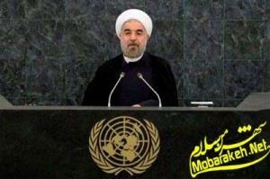 Hasan Rouhani, President of the Islamic Republic of Iran, addresses the 68th United Nations General Assembly at UN headquarters, Tuesday, Sept. 24, 2013.  (AP Photo/Brendan McDermid, Pool)